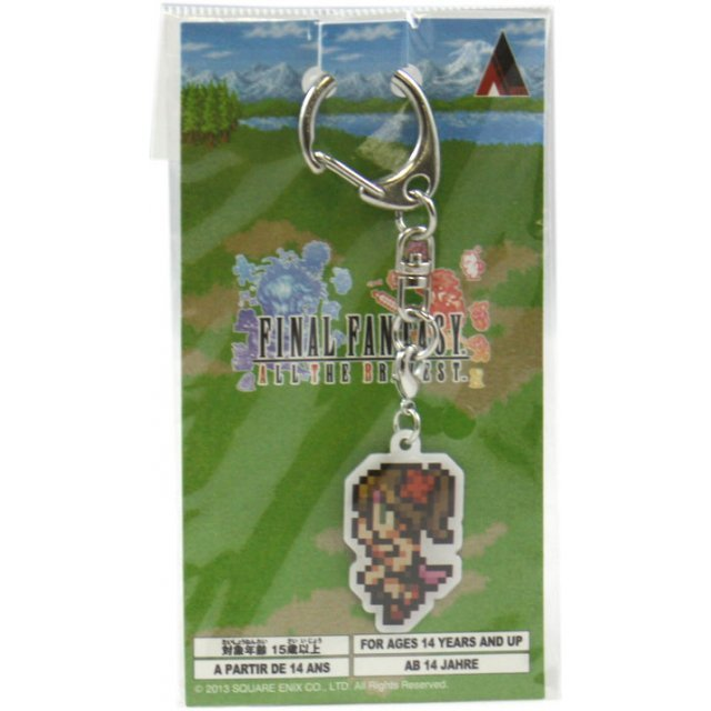 Square Enix Final Fantasy All the Bravest Metal Key Chain: Dancer