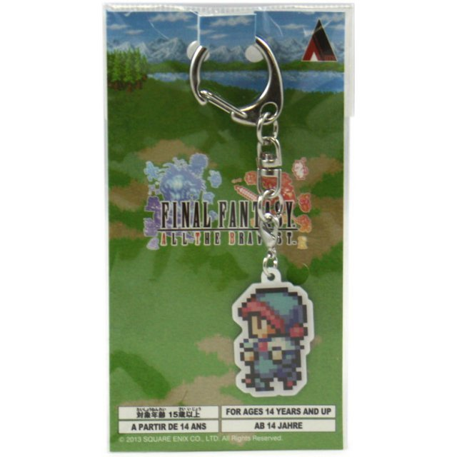 Square Enix Final Fantasy All the Bravest Metal Key Chain: Geomancer