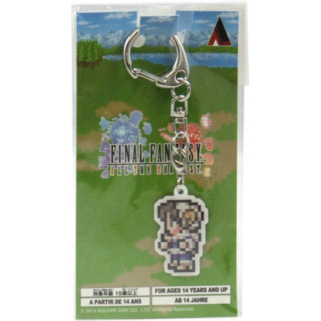 Square Enix Final Fantasy All the Bravest Metal Key Chain: Beastmaster