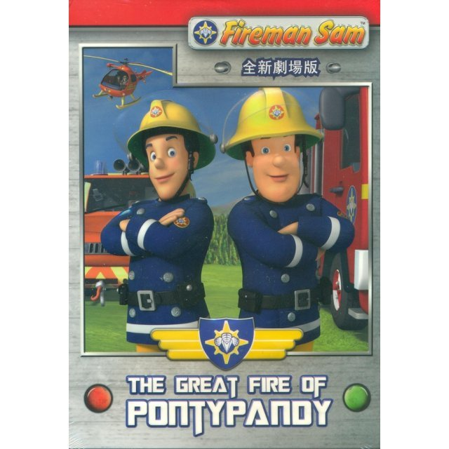 fireman sam the great fire of pontypandy google