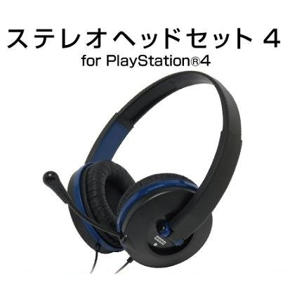 Hori Stereo Headset 4 (PS4)