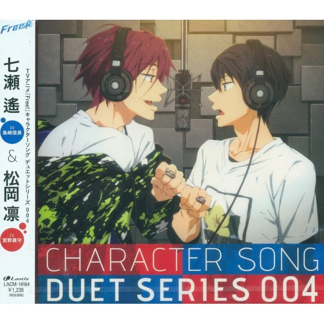 Free Character Song Duet Series Vol.4