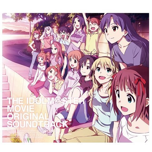 Idolmaster / The Idolm@ster Movie Kagayaki No Muko Gawa He Original Soundtrack