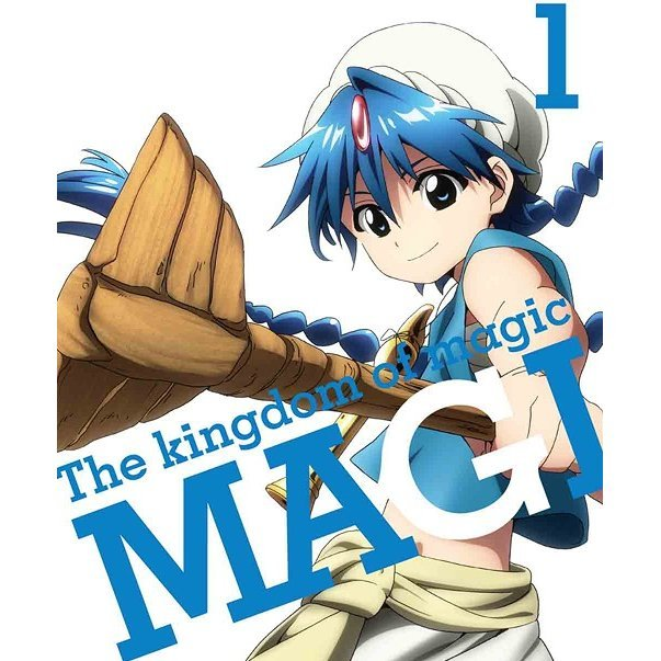 Magi: Kingdom Of Magic Vol.1 [Limited Edition]