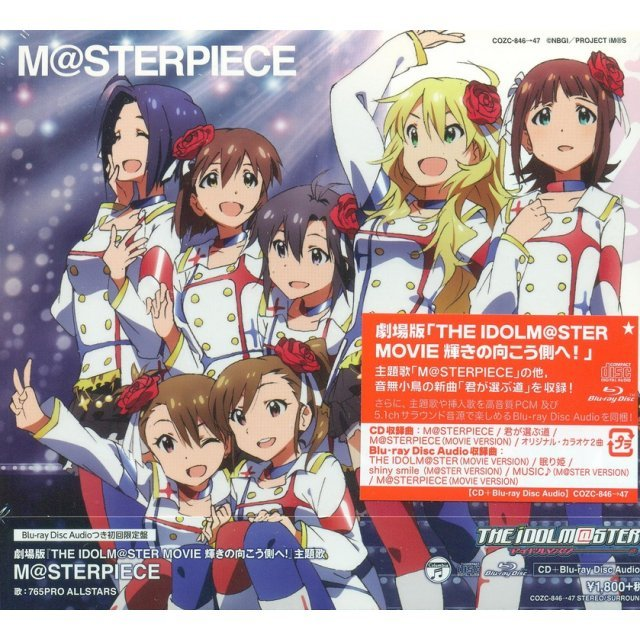 M@sterpiece (The Idolmaster / The Idolm@ster Movie: Kagayaki No Muko Gawa He Theme Song) [CD+Blu-ray Audio]