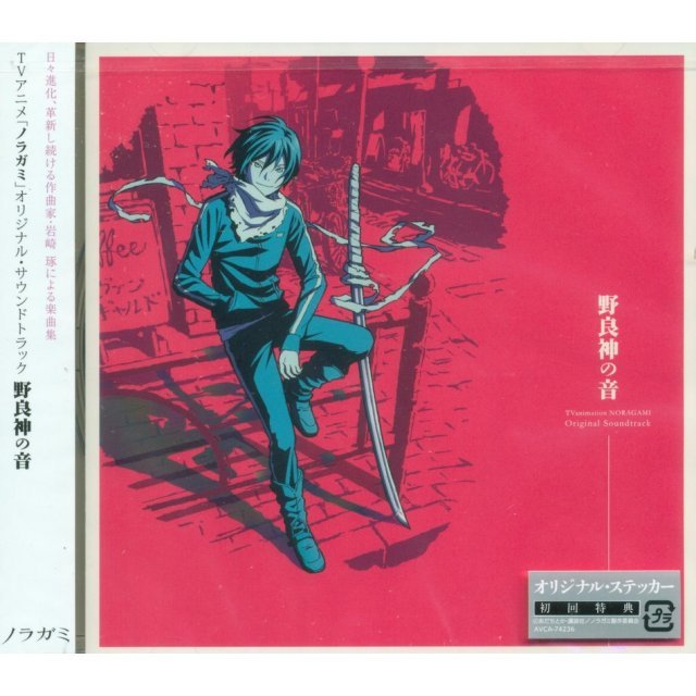 Noragami Original Soundtrack - Noragami No Oto