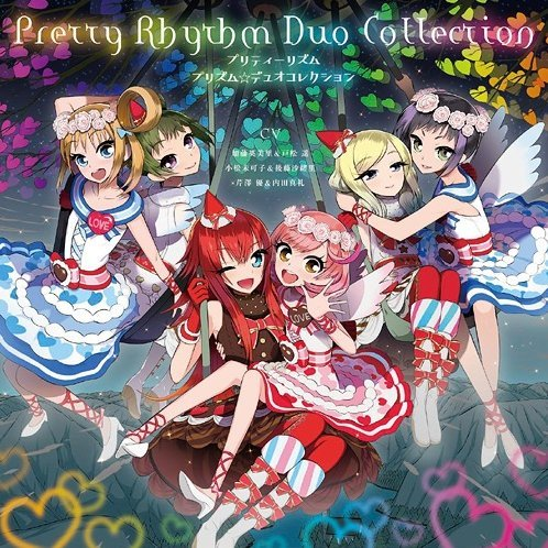 Pretty Rhythm Rainbow Live Prism Duo Collection [CD+DVD]