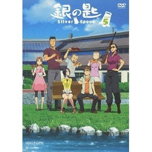 Silver Spoon Vol.5