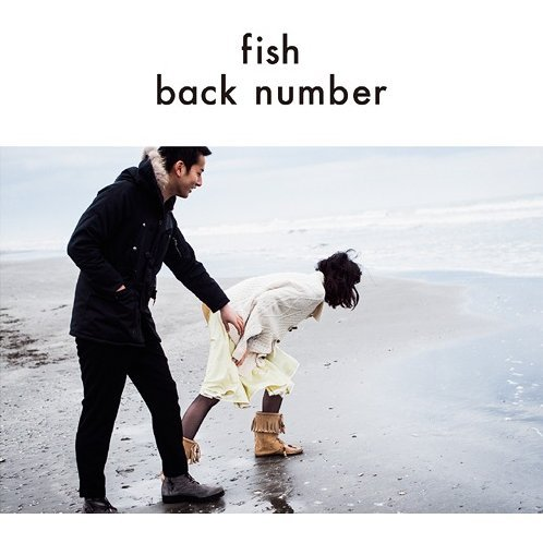 Fish [CD+DVD Limited Edition]