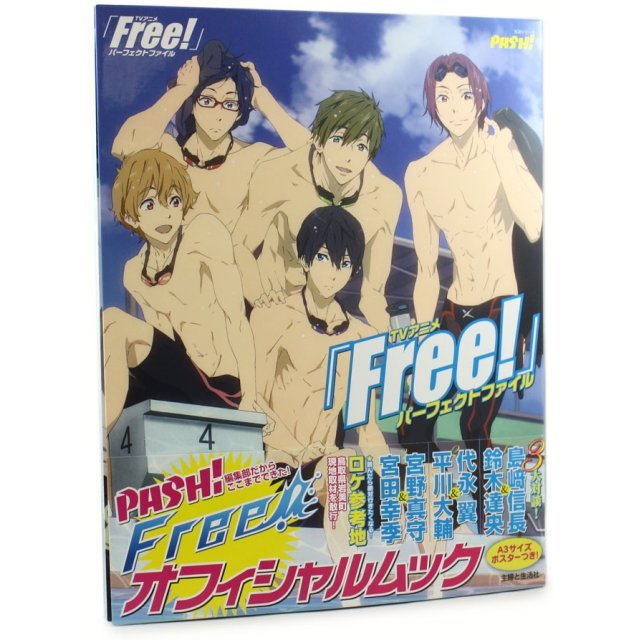 Free! Perfect File