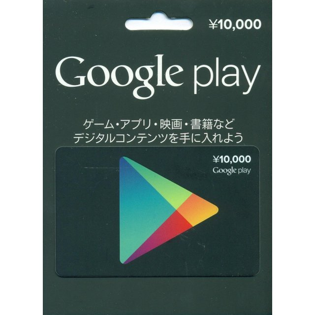 Google Play Gift Card (10000 Yen)
