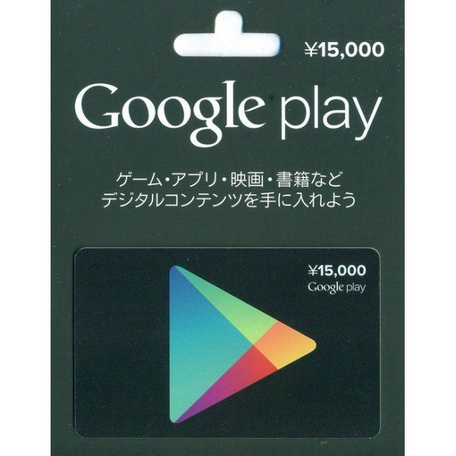 Google Play Gift Card (15000 Yen)