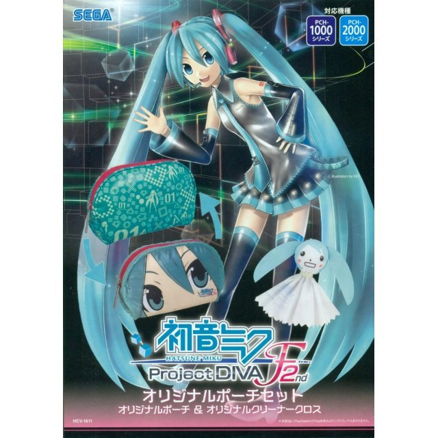 Hatsune Miku -Project DIVA- F 2nd Pouch Set