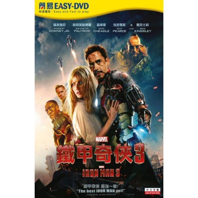 Iron Man 3 [Easy-DVD]