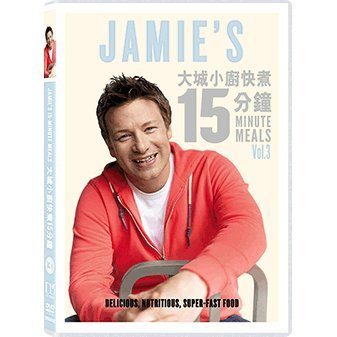 Jamie's 15Minute Meals Vol.3 [2DVD]