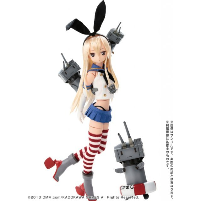 Kantai Collection Pureneemo Character Series: Shimakaze