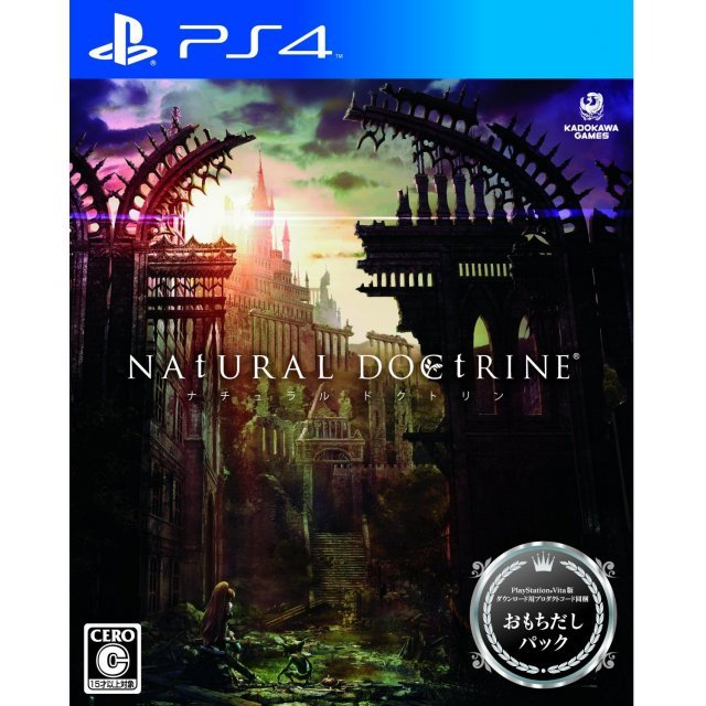 Natural Doctrine [Omochidashi Pack]