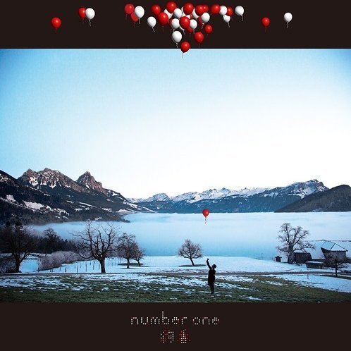Number One [CD+DVD]