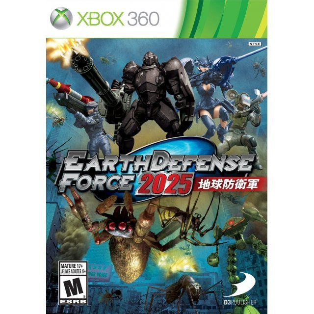 Earth Defense Force 2025 (English)