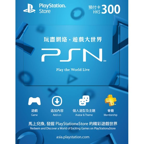 PlayStation Network 300 HKD PSN CARD HK