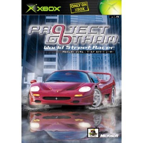 Project Gotham Racing World Street Racer
