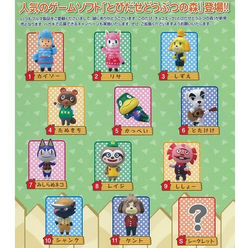 Choco Egg Animal Crossing: New Leaf Trading Figure (Set of 10 pieces)