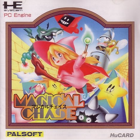 Magical Chase PC-Engine FAN Edition