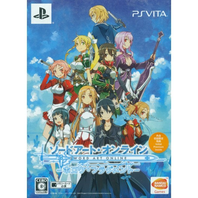 Sword Art Online: Hollow Fragment (Limited Edition)
