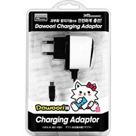 Dawoori Charging Adaptor