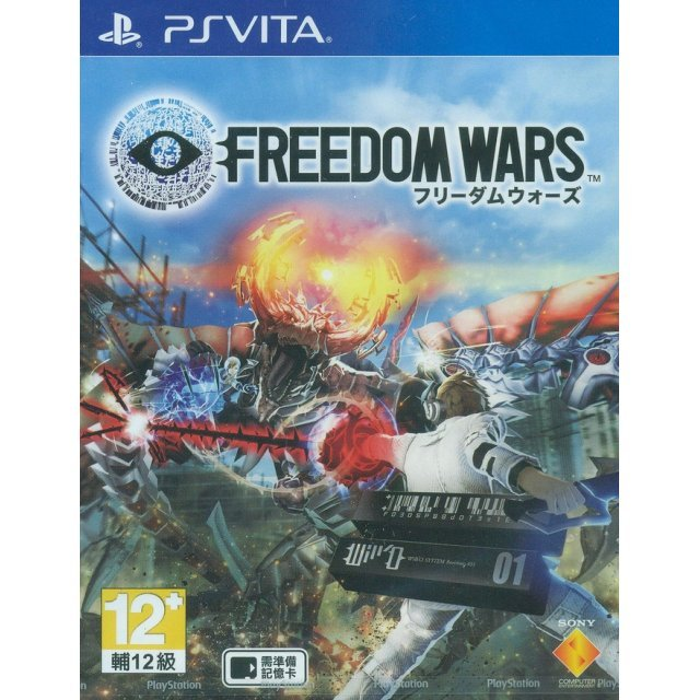 Freedom Wars (Japanese)