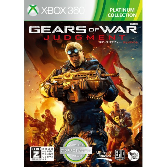 Gears of War: Judgement (Platinum Collection)
