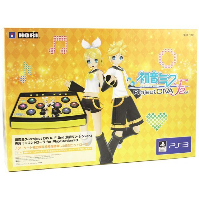 Hatsune Miku -Project Diva- F 2nd Mini Controller for PS3 (Kagamine Rin/Len Version)