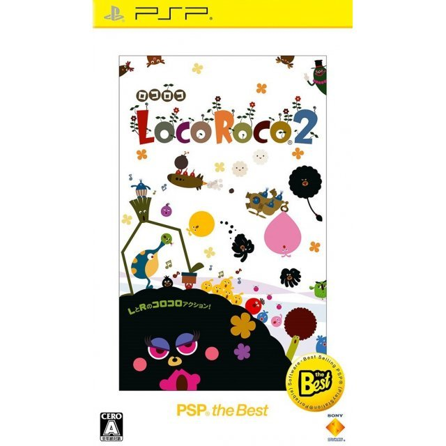 LocoRoco 2 (PSP the Best) [Best Price Version]