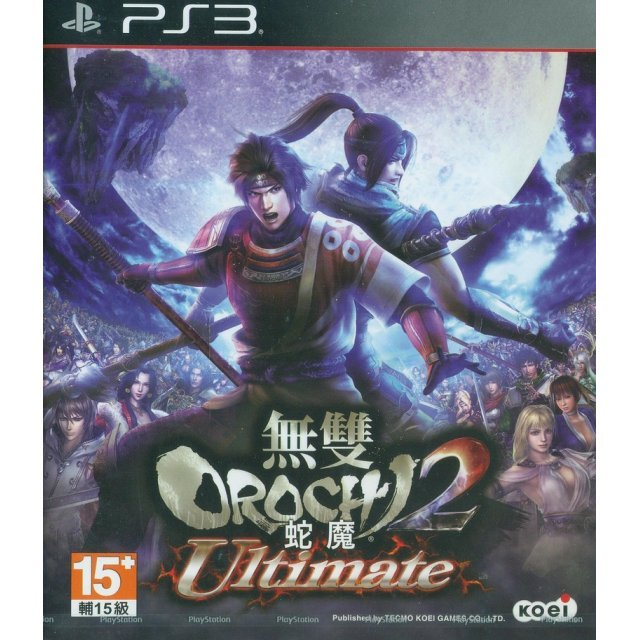 Warriors Orochi 3 Ultimate Psp Iso: Buzzbackuper