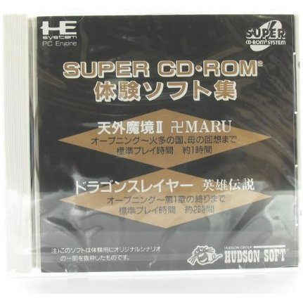 PC Engine Super CD-ROM² Demo Game Collection