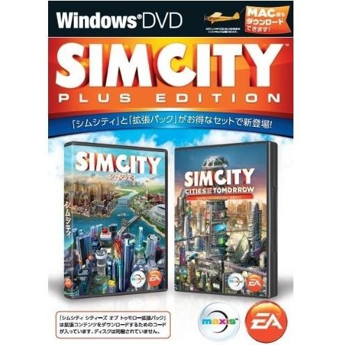 SimCity [Plus Edition]