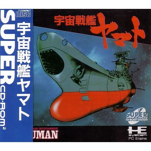 Space Battle Cruiser Yamato
