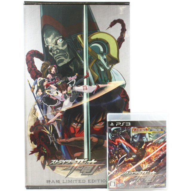 Strider Hiryu [e-capcom Special Class A Limited Edition]
