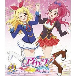 Aikatsu 2nd Season Vol.1