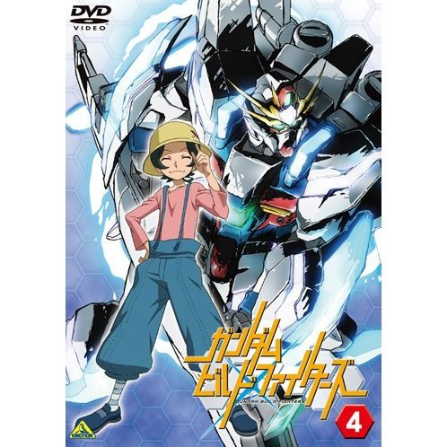 Gundam Build Fighters Vol.4