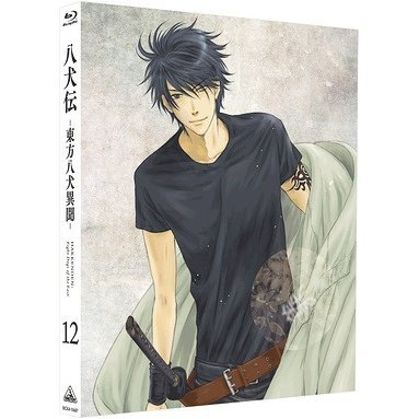 Hakkenden Touhou Hakken Ibun Vol.12 [Blu-ray+CD Limited Edition]