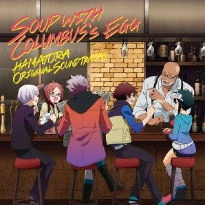 Hamatora Original Soundtrack - Soup With Columbus' Egg [Limited Edition]