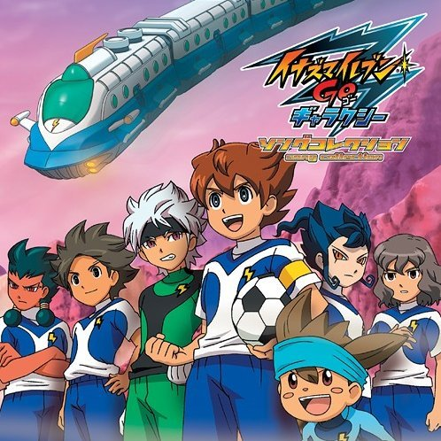 Inazuma Eleven Go Galaxy Song Collection [CD+DVD]