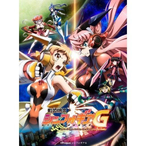Senki Zessho Symphogear G Vol.6 [Limited Edition]