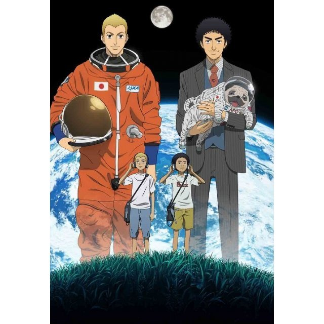 Space Brothers Vol.18