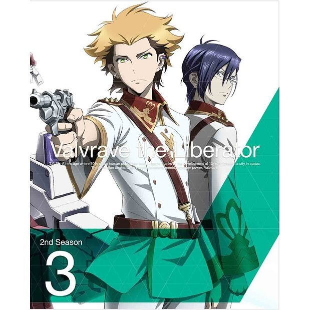 Valvrave The Liberator 2nd Season Vol.3 [DVD+CD Limited Edition]