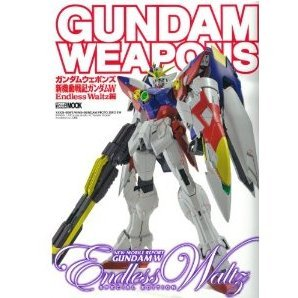 Gundam Weapons: Gundam W Endless Waltz