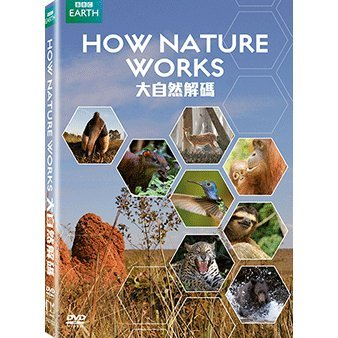 How Nature Works [2DVD]