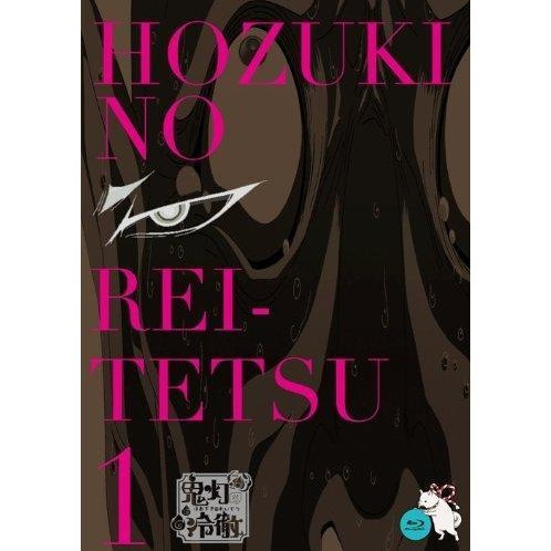 Hozuki No Reitetsu Vol.1 [Limited Pressing B Ver.]