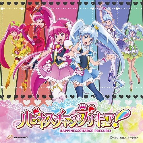 Happinesscharge Precure Main Theme Song